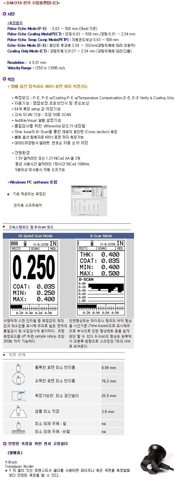 cmx-dl_02.jpg