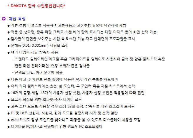 PVX_제품특징_02.jpg